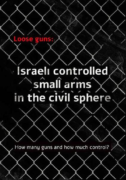 LOOSE GUNS